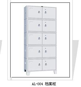 钢制文件柜报价 邯郸钢制文件柜型号 旗云实在价格销售