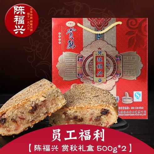 北京月饼批发-温州口碑好的桥墩月饼供货商