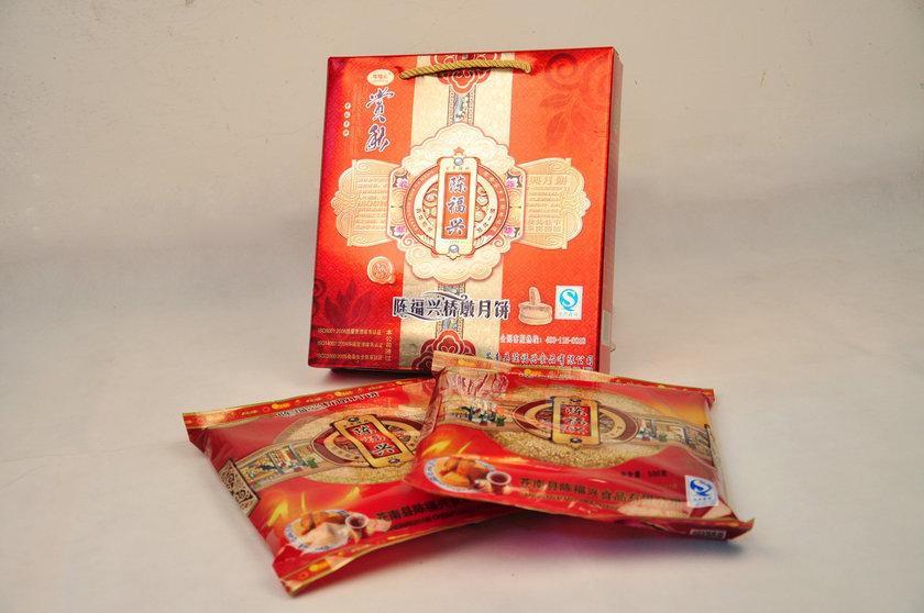 哪儿批发的陈福兴桥墩月饼价格实惠,冰糖炒米