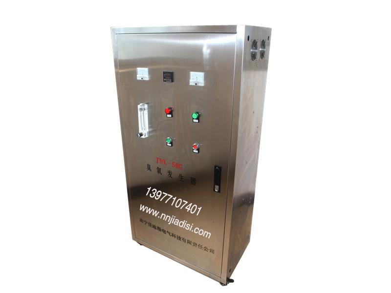 南宁臭氧发生器批发,南宁佳迪斯——专业的臭氧发生器提供商