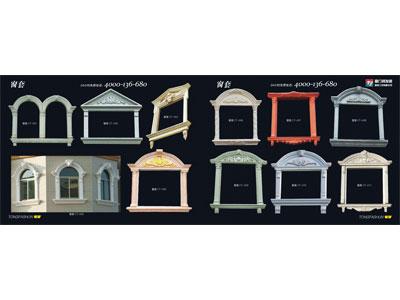 建筑模具价格-厦门建筑模具怎么样