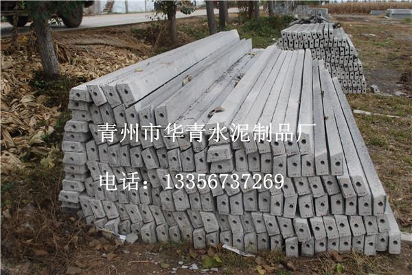 品质水泥立柱_优选华青水泥制品厂,出售水泥柱子