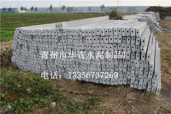 找优良水泥立柱上华青水泥制品厂 水泥立柱