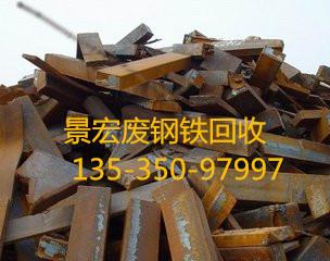 白云不锈钢回收_专业广州不锈钢回收公司在广东