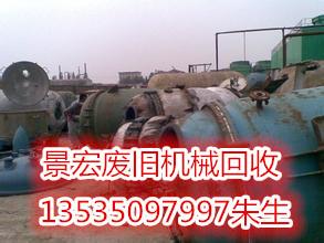 专业的不锈钢回收 优质广州不锈钢回收公司在广东