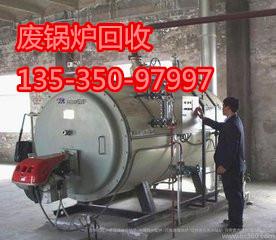 口碑好的不锈钢回收-独具特色的广州不锈钢回收公司
