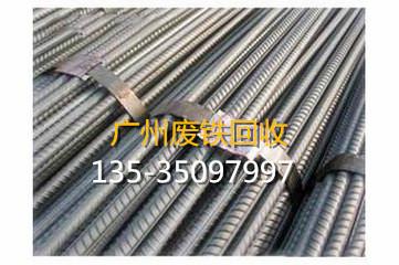 广州专业广州废铝回收服务 |花都铝合金回收公司