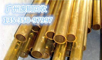 诚信广州废铝回收推荐,从化废铝回收公司