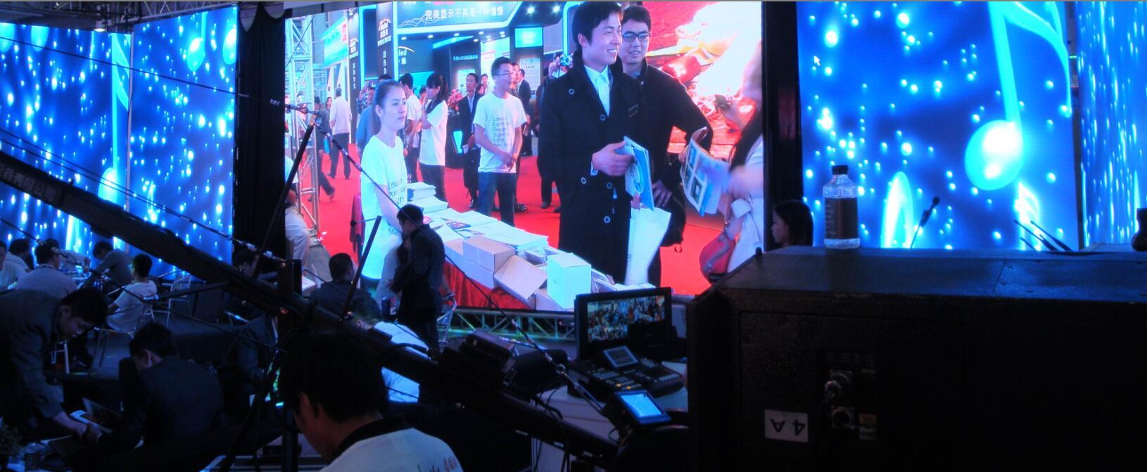 沈阳LED显示屏可靠厂家_沈阳菁华鑫盛经贸-沈阳LED显示屏供货厂家