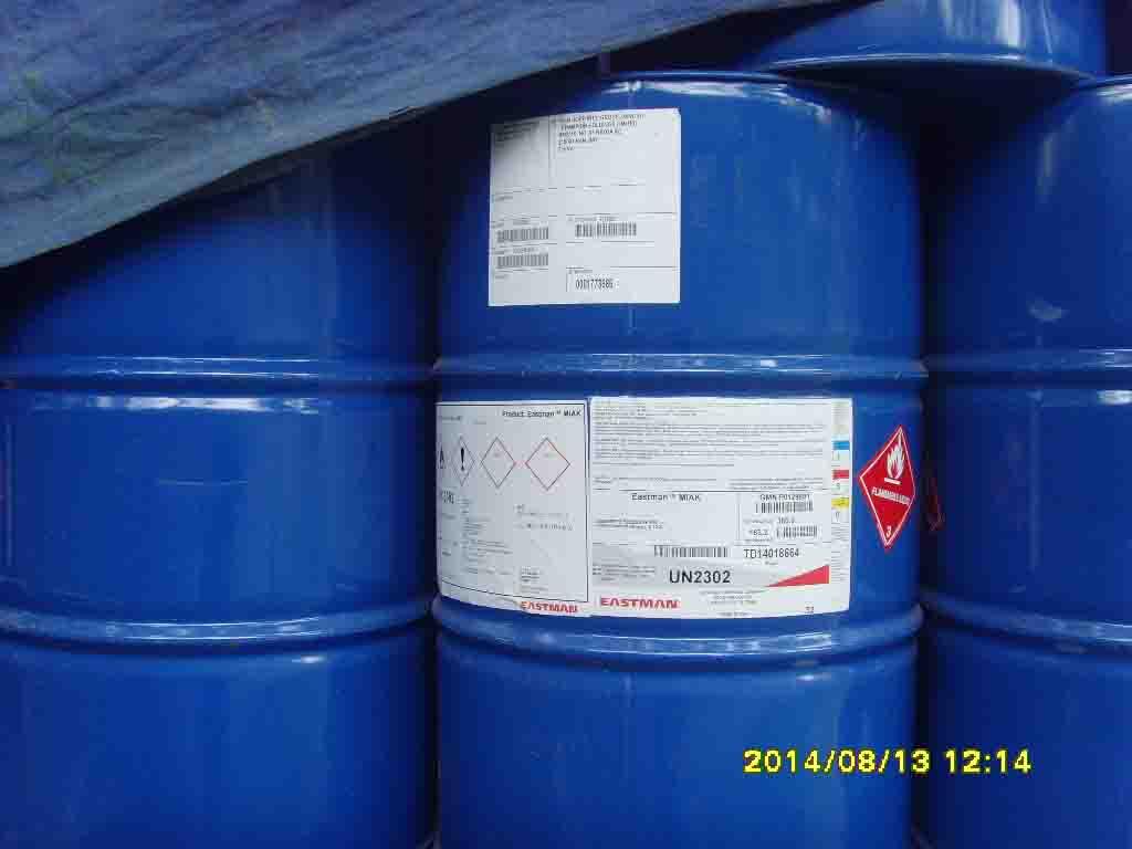 想买优异的5-甲基-2-己酮,就来达源国际贸易_淄博5-甲基-2-己酮