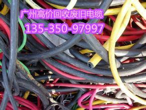 广东广州废铁回收公司报价-花都废铁回收