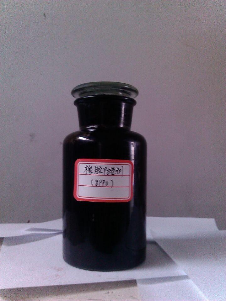橡膠防老劑8PPD批發_品質好的橡膠防老劑8PPD在哪能買到