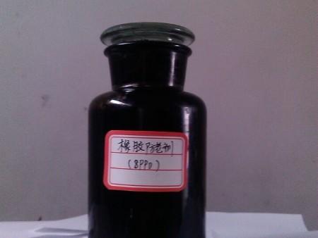 橡膠防老劑SP(橡膠防老劑8PPD)橡膠防老劑688(達源)