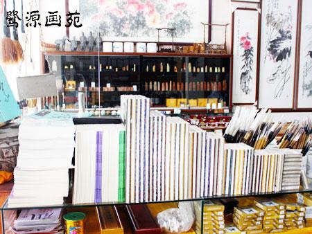 优惠的厦门书画售卖-销量好的厦门 装裱配框出售