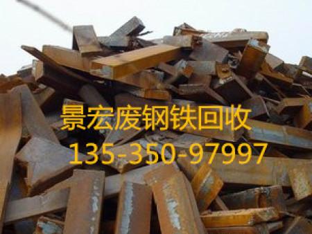 天河不锈钢回收|知名的广州不锈钢回收公司就是景宏回收