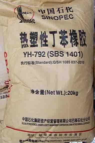 聚丙烯粉料哪里賣,聚丙烯粉料廠家,聚丙烯粉料批發,達源