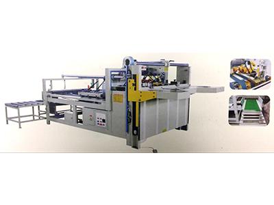 松原粘箱机-质量好的BZX-2800型半自动粘箱机-金星纸箱机械倾力推荐