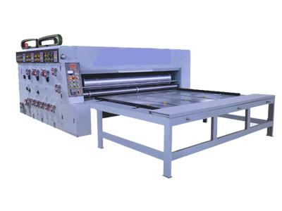 辽源印刷开槽机-沈阳哪里有卖销量好的BSY-480重型半自动水墨印刷开槽机