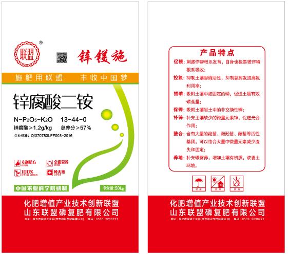印刷包装厂家——潍坊高品质包装袋推荐