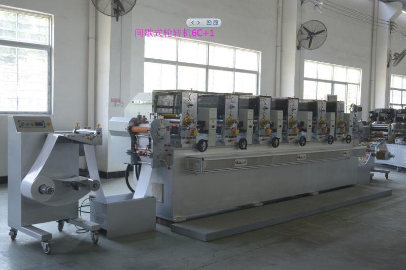 东莞间歇式轮转印刷机选前润机械_价格优惠 间歇式轮转印刷机制造