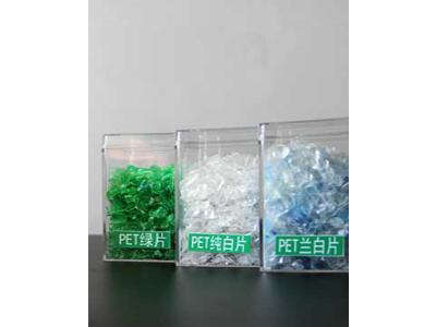 固原PET瓶片供应哪家好_想买质量有保障的PET瓶片就到甘肃隆创塑料