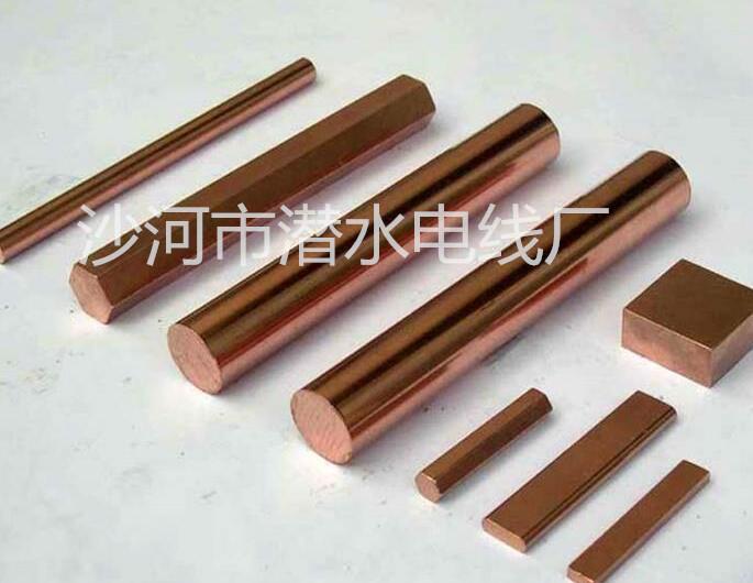 诚心为您推荐邢台地区有品质的紫铜棒 ,紫铜管报价