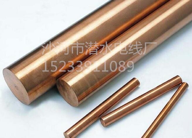 紫铜棒批发-沙河潜水提供邢台地区实惠的紫铜棒