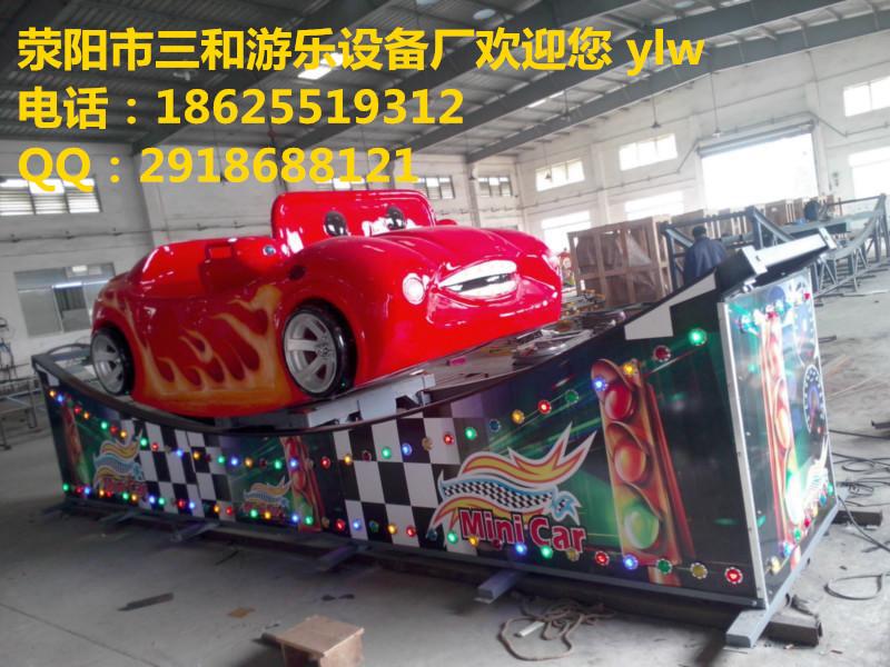 广州极速宝马车_选购极速宝马车游乐设备就找三和游乐