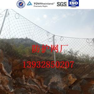 华海源网业提供衡水地区质量硬的被动拦石网 出售拦石网厂