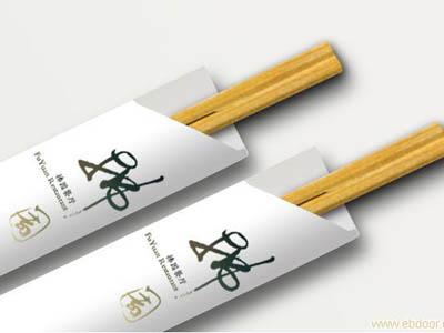 天水酒店印刷品加工-兰州博润文化传播提供品牌好的兰州酒店印刷品