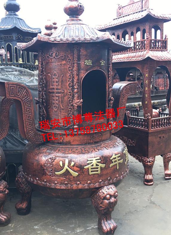 道观焚纸炉-品质圆形焚纸炉现货供应