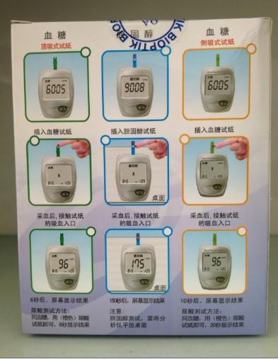 易立测三功能仪哪家好-易立测血糖尿酸胆固醇三功能分析仪上哪买比较好