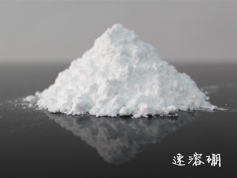 植物生長調節劑@四水八硼酸鈉&硼效穩定  速溶性強肥效明顯