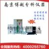 南京博越提供高品质的BY-XP型钢铁成分分析仪,精密仪器图片