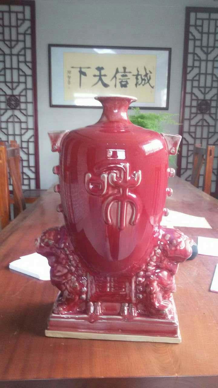 高粱酒代理商-划算的高粱酒,湖南糯高粱农业供应