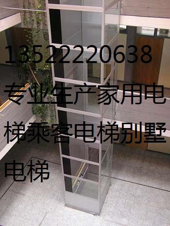 家用电梯上哪买比较好 新款家用电梯