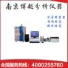 想买口碑好的博越BY-CS8800多元素分析仪就来南京博越 江苏金属材