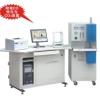 硅酸鹽多元素分析儀|買博越BY-CS8800多元素分析儀認準南京博越