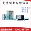 精密分析儀廠家-五大元素合金分析儀就選南京博越