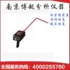 鐵水測溫儀生產-江蘇熔煉測溫儀測溫槍品質保證