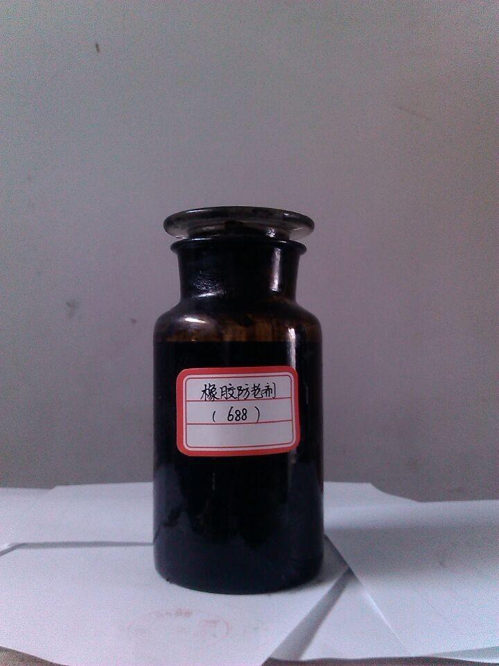 淄博橡胶防老剂价格-推荐质量好的橡胶防老剂