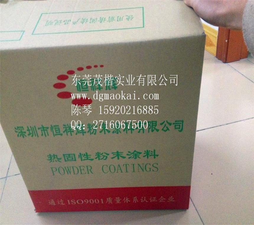 东莞纸箱价格范围-纸箱哪家便宜