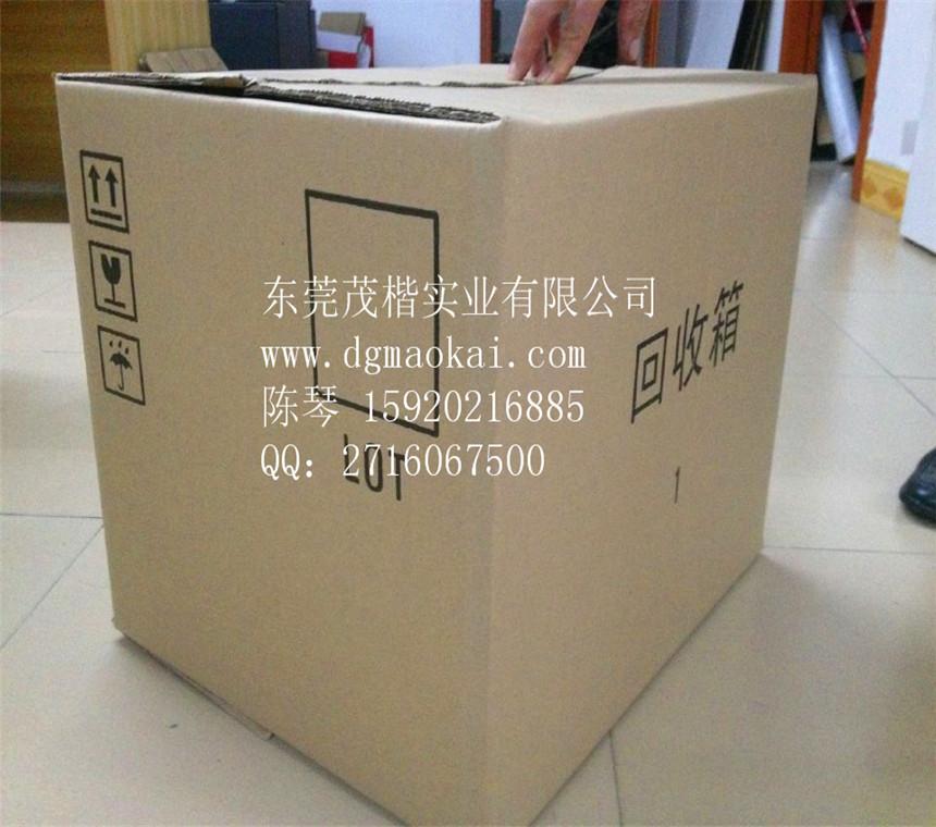 常平纸箱-广东专业纸箱厂家