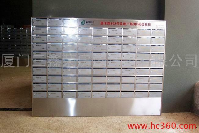 信报箱价格_福建物超所值的信报箱供应