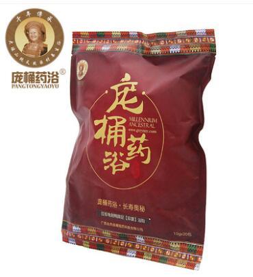 金秀庞桶瑶药优质的足浴粉品牌,中草药足浴粉