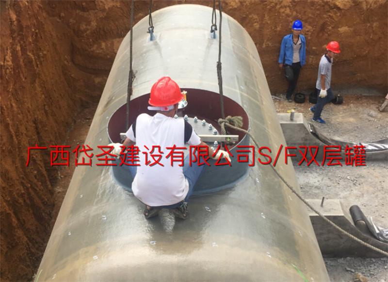 贵州双层油罐厂家-岱圣建设公司专业制作贵州双层油罐