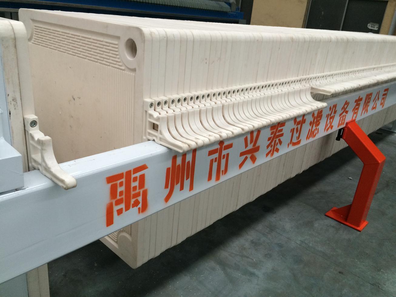实用的河南板框压滤机哪家好优选兴泰过滤设备
