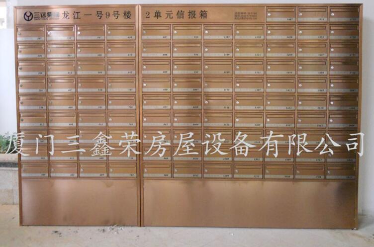 厦门信报箱生产厂|福建优良的智能信报箱