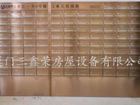 宁德不锈钢信报箱-在哪能买到高性价智能信报箱