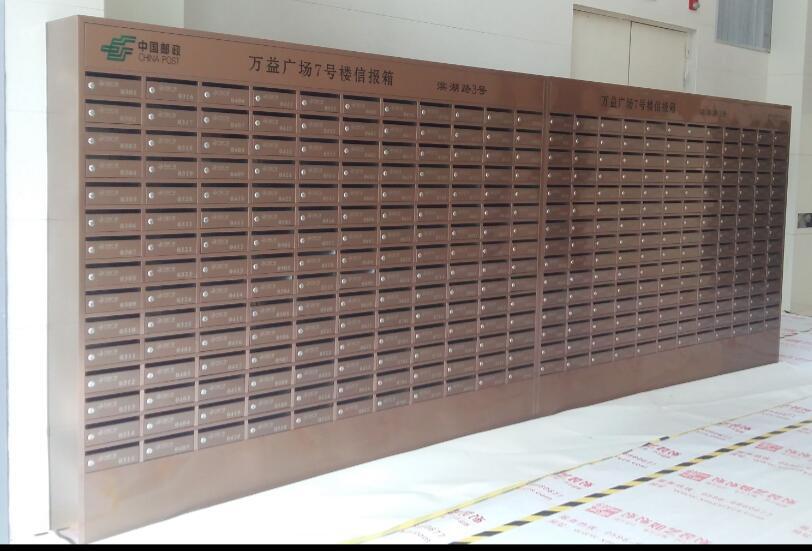 邮政信报箱定做-优惠的别墅信报箱上哪买